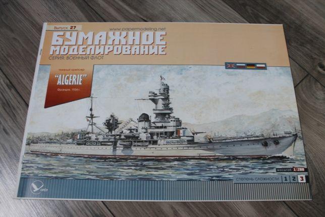 Model Kartonowy Krążownika Algerie z wyd. Oriel + szkielet laserowy