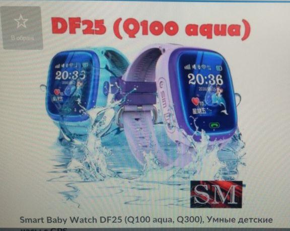 Smart Baby Watch Q100 Детские Умные Часы Смарт Часы Сенсор