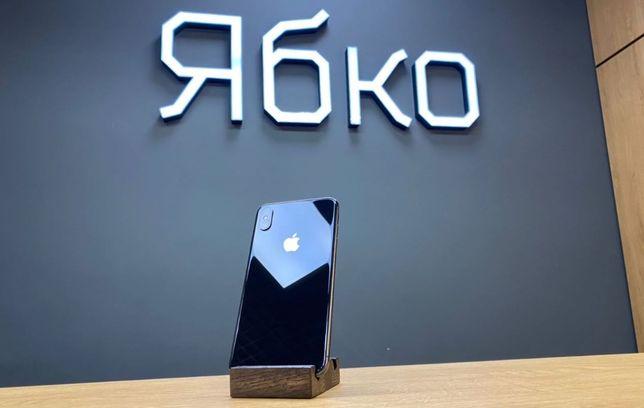Apple iPhone XS и iPhone XS MAX б/у used Ябко Херсон КРЕДИТ 0% Trade-i