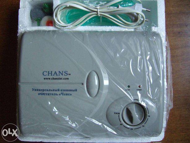 Продам новый бытовой озонатор Chans