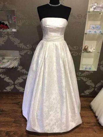 Suknia ślubna Nabla AVALYN jedwab księżniczka