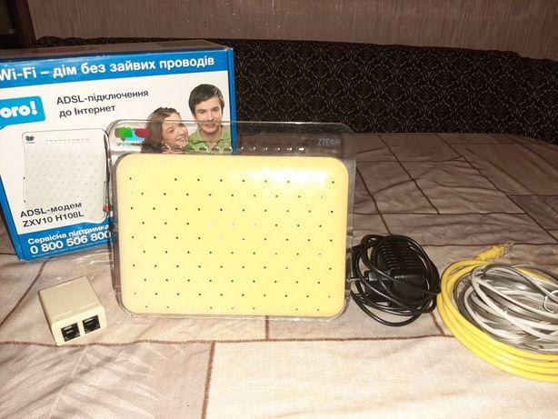WI-FI ADSL-модем от Укртелеком