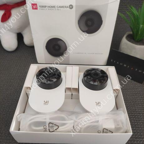 2 шт в упаковке. Камера видеонаблюдения IP-камера Xiaomi Yi Home