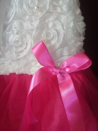 Nowa sukienka, wymiary w treści, + gratis