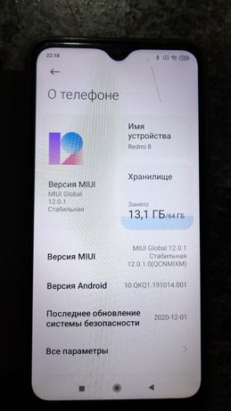 Продам телефон Xiaomi Redmi 8  4 / 64