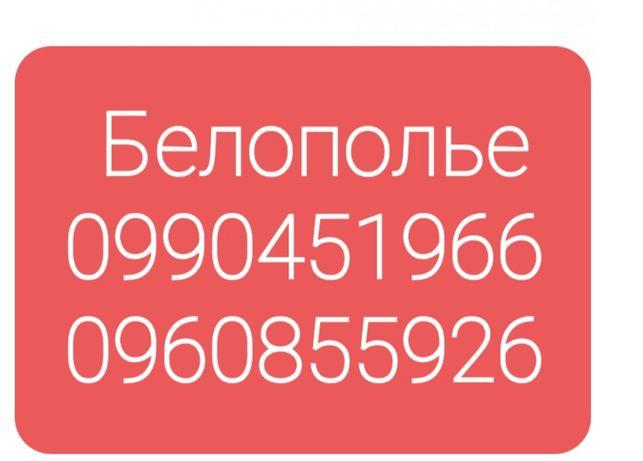 Бурение скважин Белополье +район,установка,гарантия,ж/б кольца