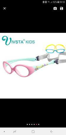 NOWE Okulary dziecięce korekcyjne.