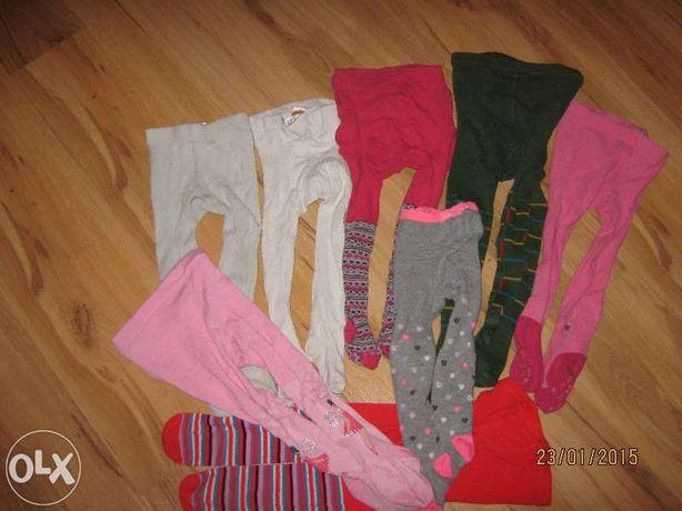 ubranka dla dziewczynki 120 szt.+gratisy