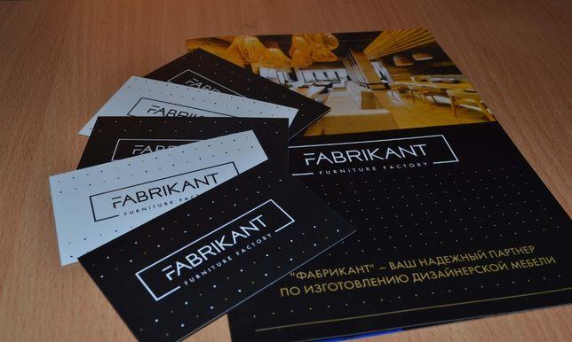 Полиграфия, печать, а4 - а3 визитки флаера.