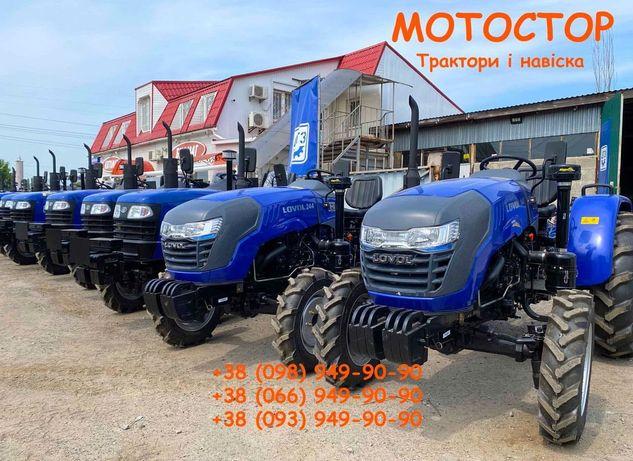 Міні трактор Lovol 244 HRXN Реверс Ловол 244 минитрактор Фотон ДТЗ 244