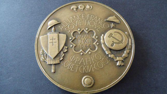 Medal traktatu ZSRR Francja 1944. Marcel Renard. Mosiądz.