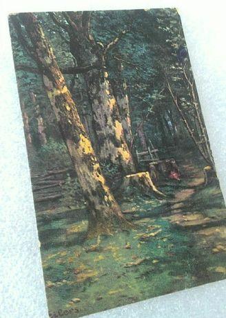 Дореволюционная пасхальная открытка Пасха царская открытка лес чаща