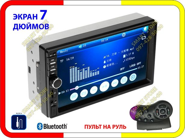 Автомагнитолы Pioneer 7018, экран 7 дюйм, 2DIN, BT, пульт на руль