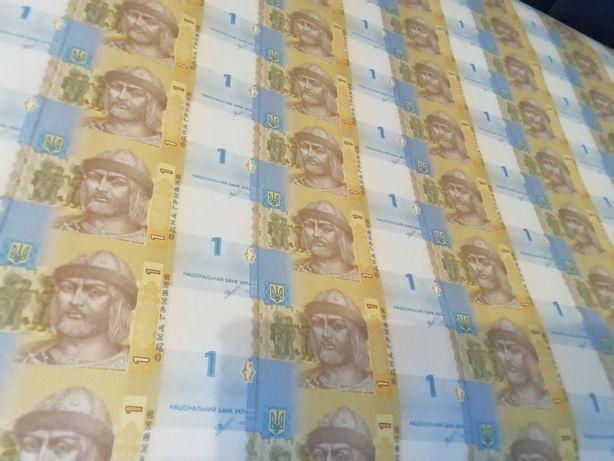 Лист, банкнота неразрезанная 1 грн, 2 грн, Украина 2018