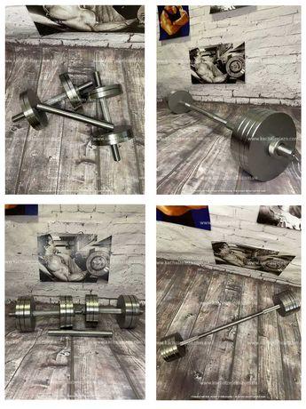 Гантели металл 2 по 22 кг + Переходник для штанги СТАЛЬ