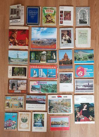 Набор открыток ссср, разные советские открытки