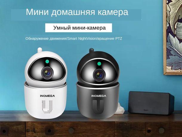 IР-камера INQMEGA 720P (black/white) - поворотная, автослежение.