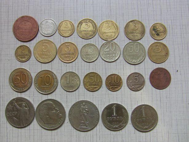 Набор востребованных монет СССР - России (или поштучно)