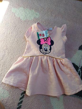 Nowa Różowa sukienka