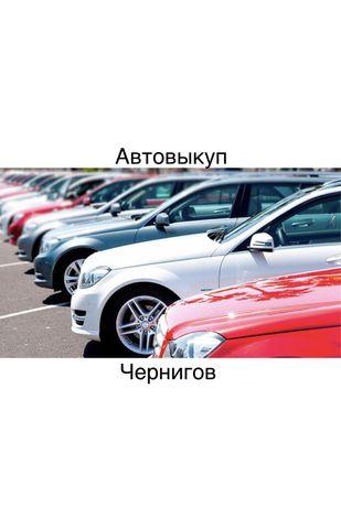 Автовыкуп евроблях нерастаможеных  авто укр