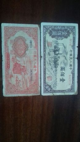 Бонны Япония 1949