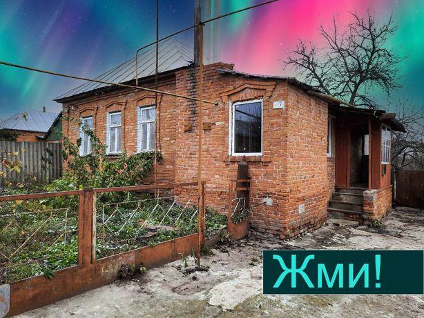 Дом 70м² Участок 0,4га в Октябрь (Миколаївка, Жовтневе) 25 км. от Сумы