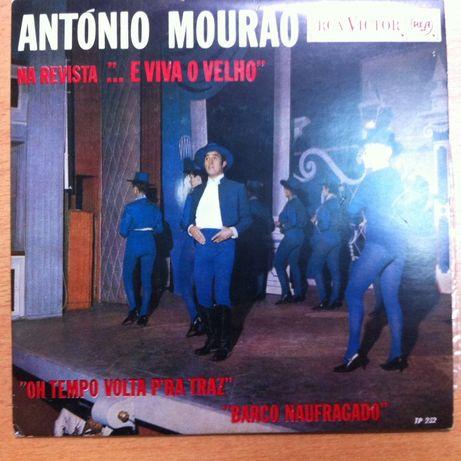 António Mourão 2 Discos Vinil EP