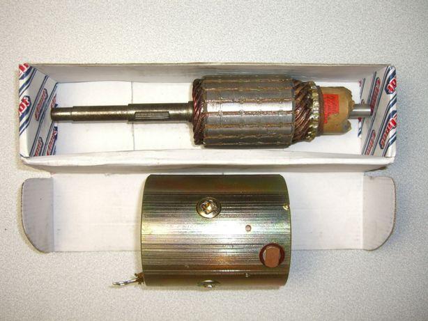 Zestaw stojan + wirnik rozrusznika 126p ST na linkę ELMOT