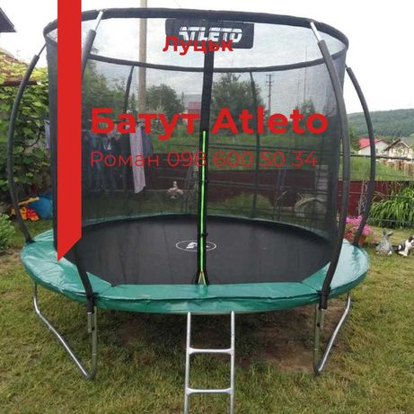 Батут Atleto 252 см з внутрішньою сіткою, Гарантія 12 міс, Доставка !