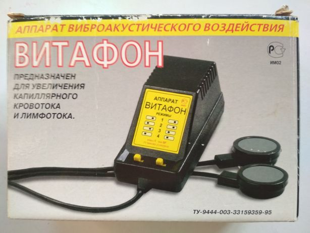 ВИТАФОН Аппарат виброакустического воздействия