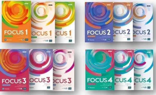 Книги Focus 1, 2, 3, 4, учебники по английскому