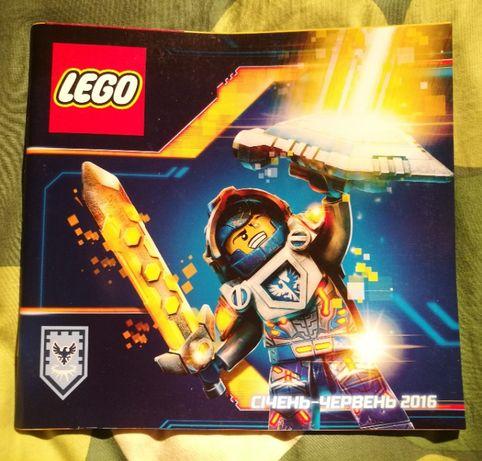 Каталог Лего (Lego) 2016г.