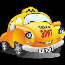 Автомобільні послуги цілодобово