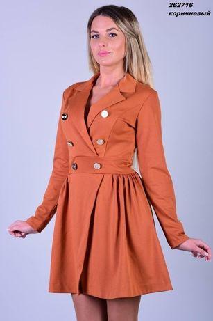 Красивое коричневое оранжевое горничное платье с длинным рукавом м с