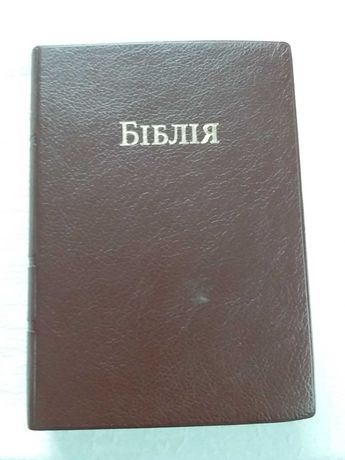 Біблія в обкладинці зі штучної шкіри