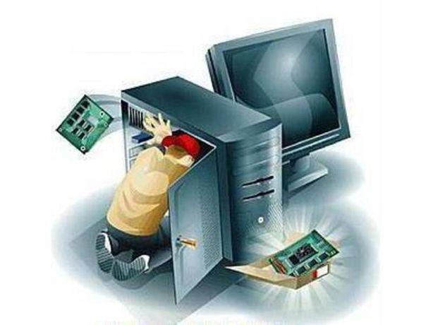 Reparação de computadores portáteis etc.