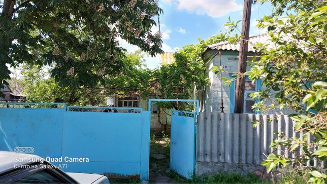 Продам дом в с. Пришиб Балаклеевский р-н.