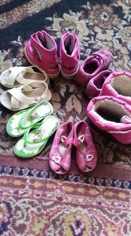 Обувь детская 11-15см