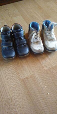 Buty skórzane Ani but oraz lupilu