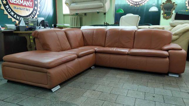 Кожаный угловой диван «Burdono» из Германии! (250466)