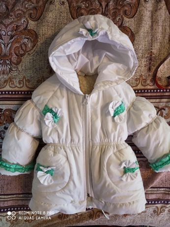 Зимова тепла куртка для дівчинки