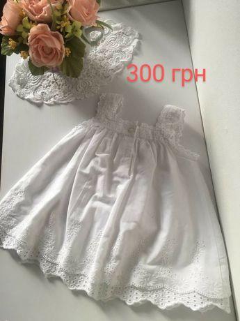 Красивое, нарядное, белое платье для девочки 9-12 месяцев. Младенец