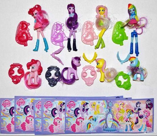 Серия киндеров Май Литтл Пони My littlle pony
