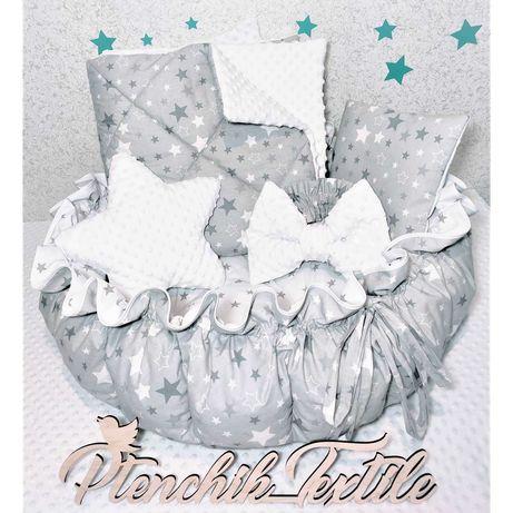 Подарок новорожденному. Комплект. Гнездо-кокон, одеяло-конверт.