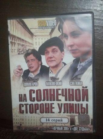 ДОМОГАРОВ СНАТКИНА диск dvd на солнечной стороне улицы