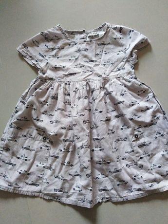 Sukienka next  110