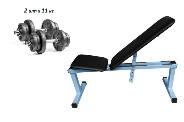 Скамья для жима лежа + Чугунные наборные гантели 2 по 11 кг RN-Sport