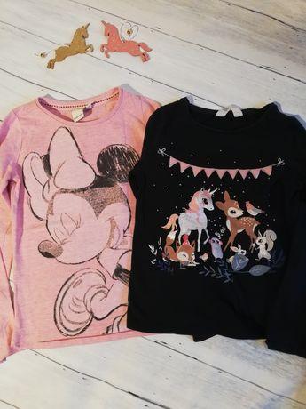 Bluzeczka H&M i Reserved