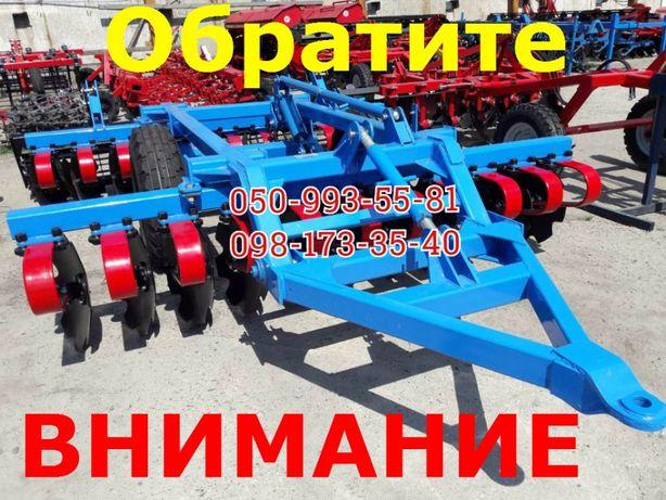 Стерневой Лущильник дисковый ЛДВП-3 для МТЗ 90-100л.с +компенсация-40%