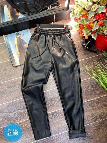 Кожаные штаны спортивные 52 54